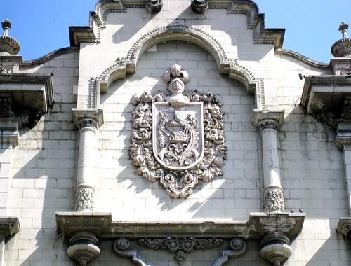 Guatemala City. Palacio del Gobierno. Escudo de Guatemala