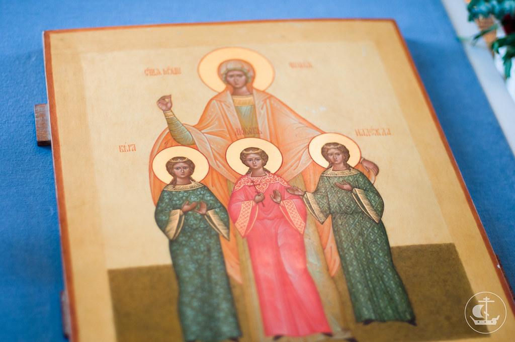 29 сентября 2012, Всенощное бдение накануне Недели 17-я по Пятидесятнице, дня памяти мучениц Веры, Надежды, Любови и матери их Софии