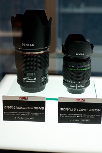 lens sample