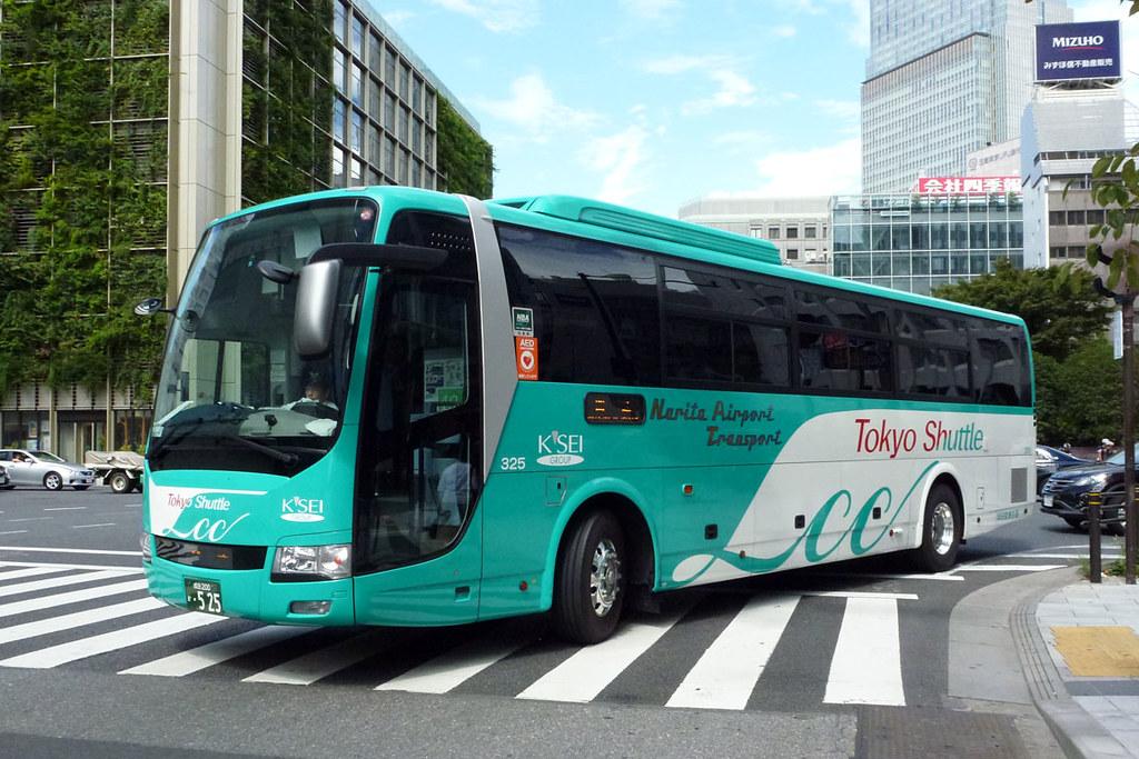 Keisei Bus