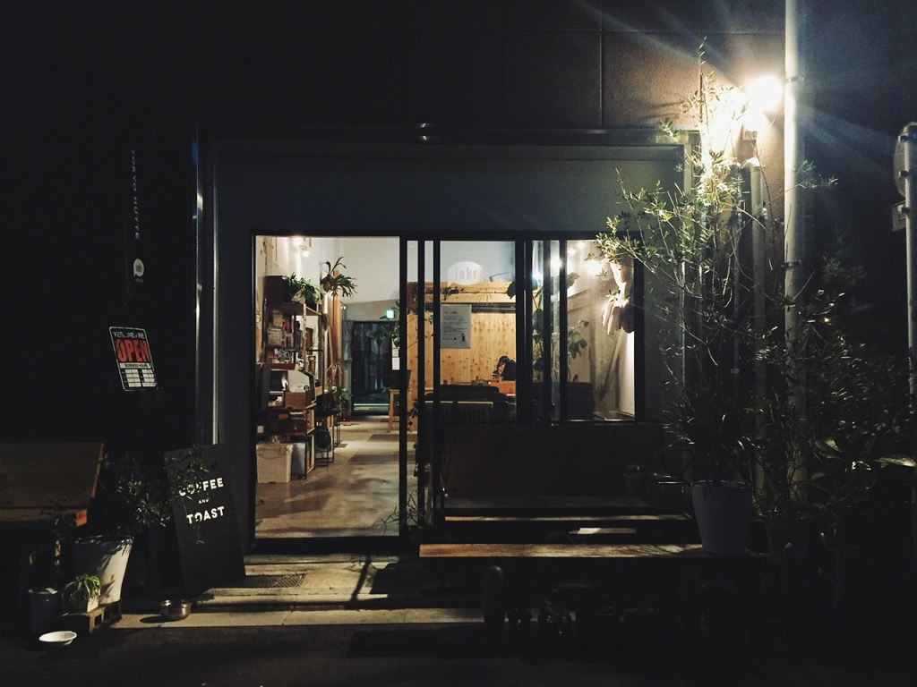 hello home sweet tatami. at Tokyo Hutte (東京ヒュッテ) – View on Path.