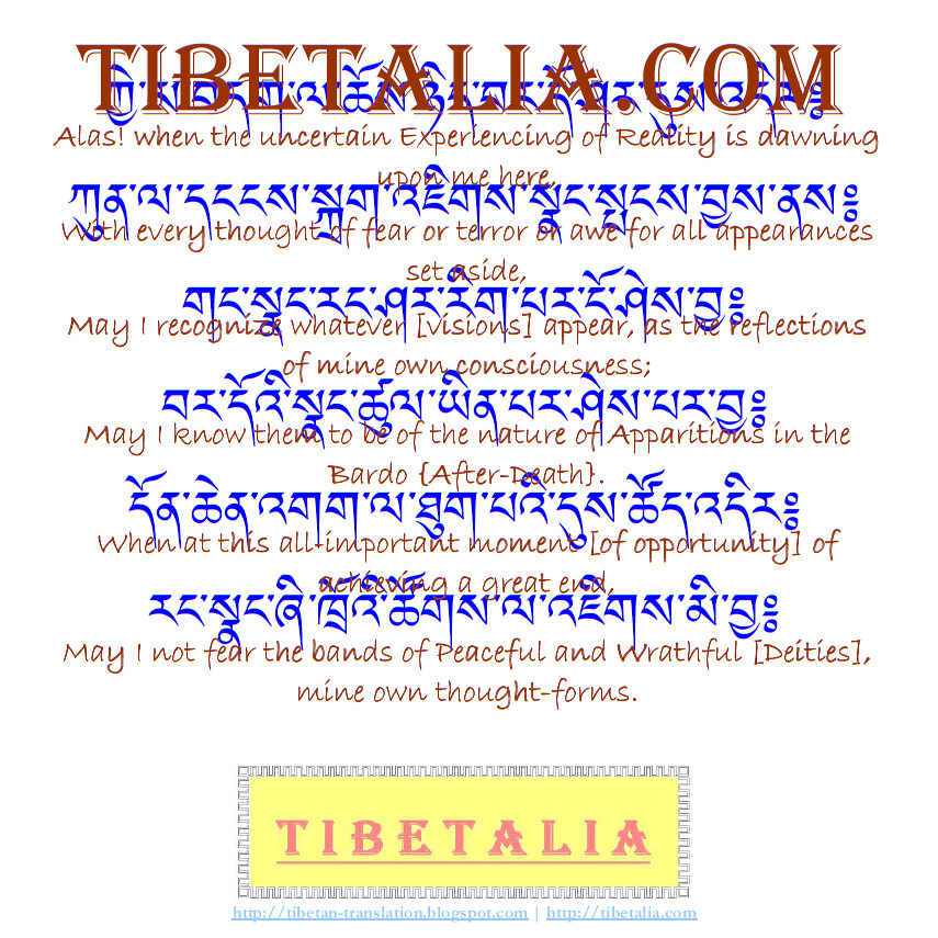 TIBETAN-BOOK-OF-THE-DEAD-EXCERPT-4F2A0-Book-of-the-Dead-Qu ...