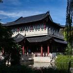 Chinesisches Teehaus im Louisenpark