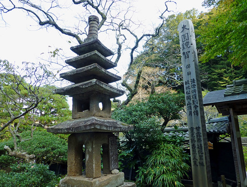 2012/11/03 (土) - 14:51 - 東慶寺