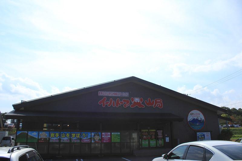 20121014_八幡平_0050