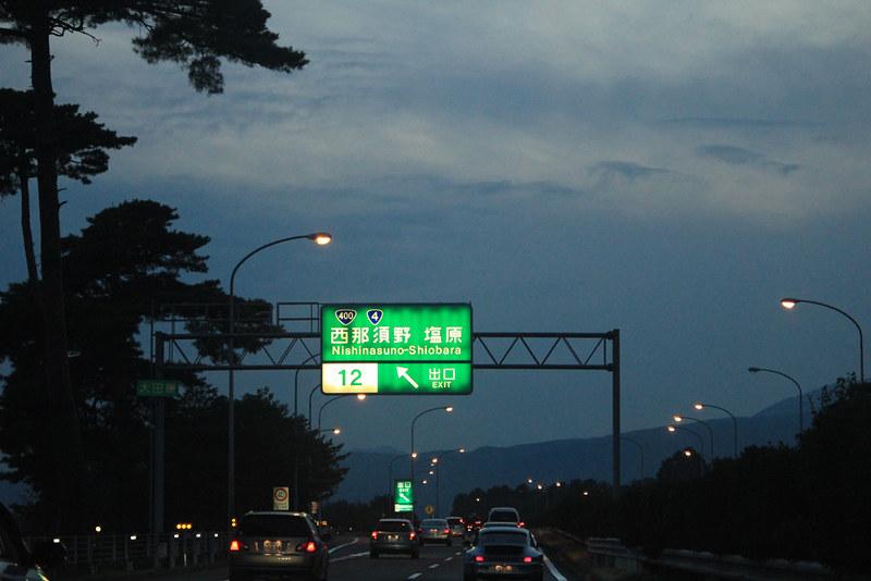 20121014_八幡平_0071