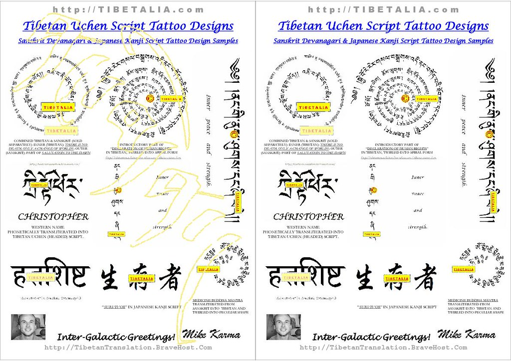 Tibetalia Tibetan Tattoo One Page Poster For Tattoo Ink Ar