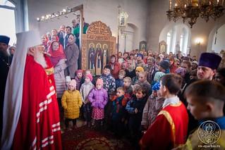 Божественная литургия 540
