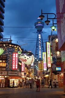 Osaka | by Tartanna