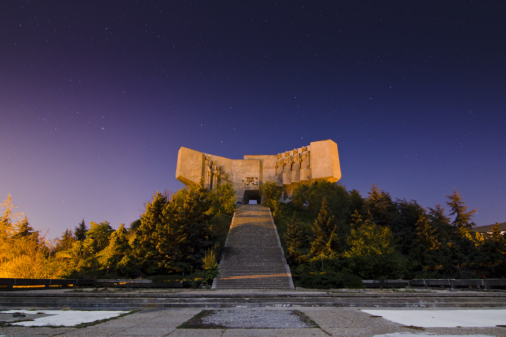 The Park - Monument of the Bulgarian - Soviet Friendship