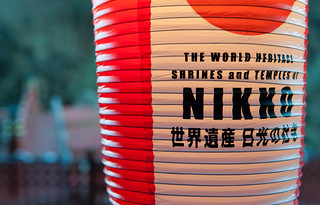 Nikko: World Heritage Shrines and Temples | by Darcy Moore