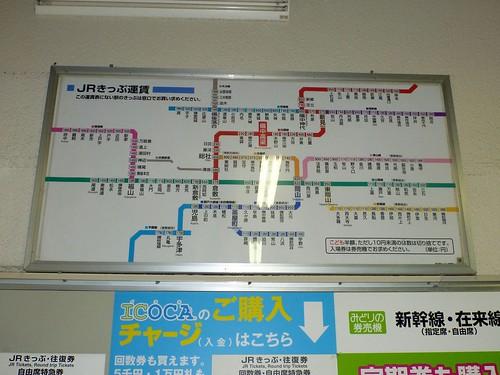 Bitchu-Takahashi Station   by Kzaral