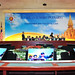 28th ASEAN Summit (Plenary)