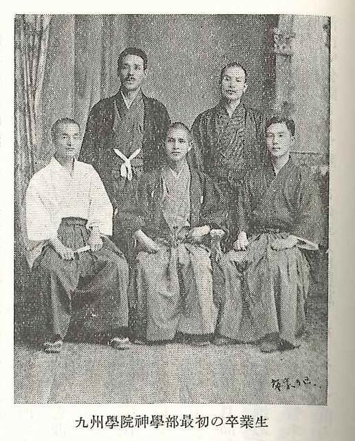 九州学院神学部 最初の神学生 1915年
