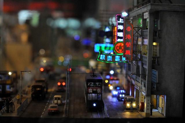 香港縮影-Hong Kong Miniature