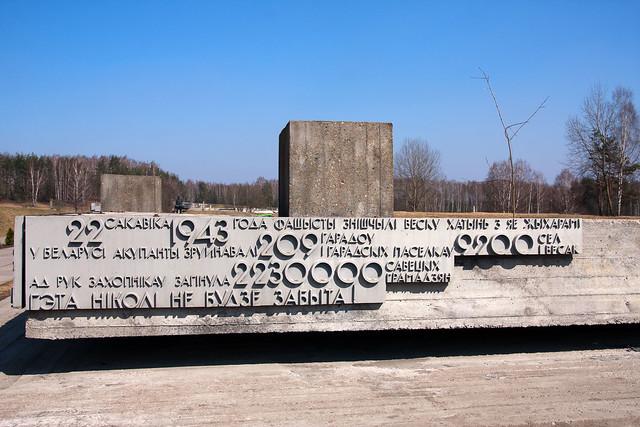 Khatyn_Memorial 1.2, Belarus
