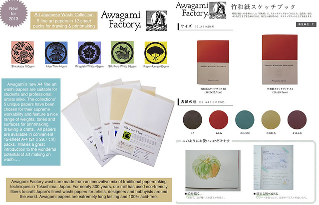 2 new Awagami washi paper product collections for artists