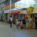 the love of Taco & Taco rice Okinawa, JAPAN