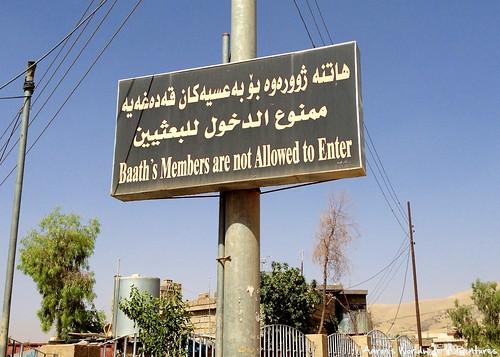 cemetery sign iraq kurdistan halabja baath iraqikurdistan halabjamassacre
