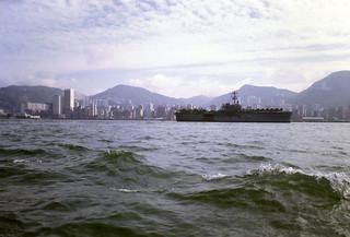 Old US Chopper Carrier at HK