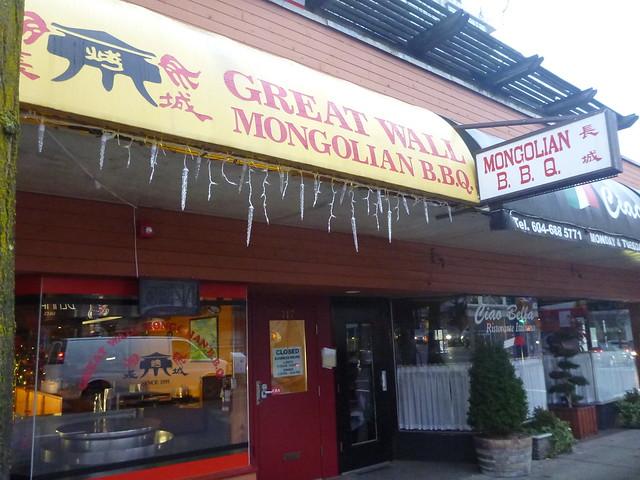 Great Wall Mongolian BBQ