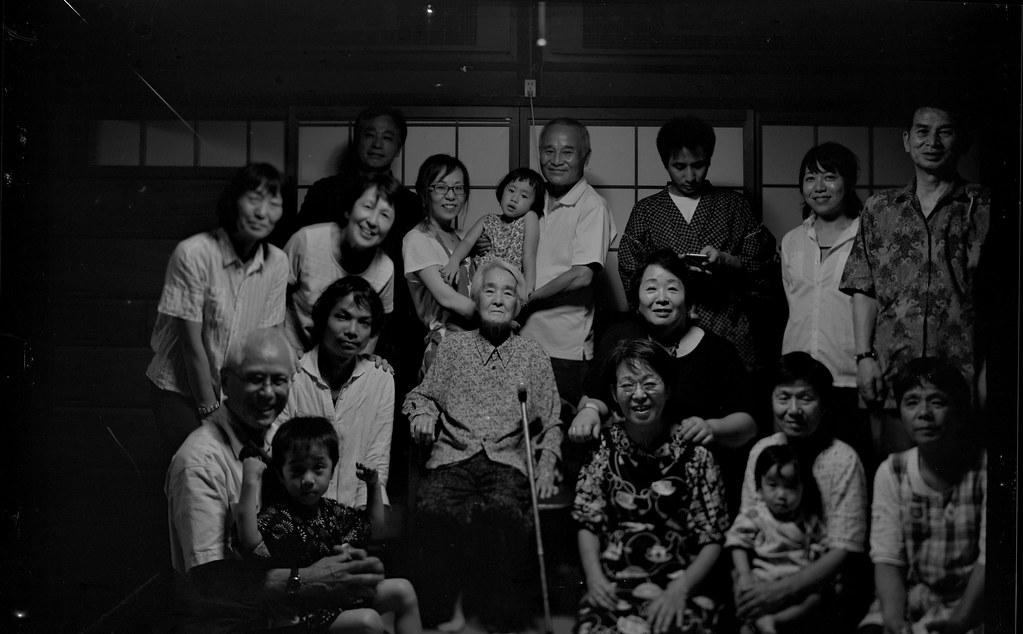 Relative gathering
