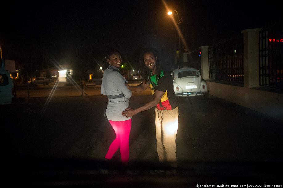 Addis ababa nightlife