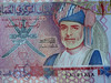 Sultán Kabús na ománské bankovce, foto: Petr Nejedlý