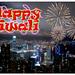 Happy Diwali by Anup_Nikon D40