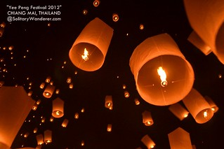 flying lantern | by Aleah Phils