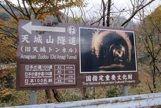 IMG_3779   by Hisashi Photos