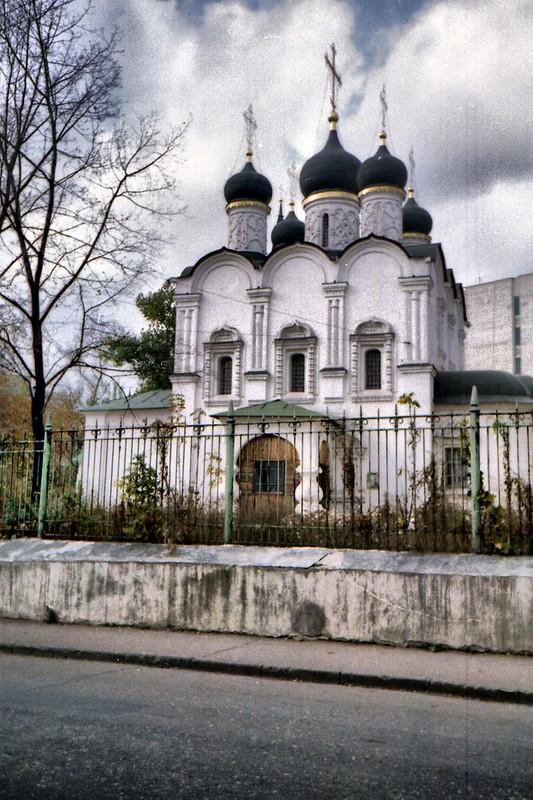 Хохловский переулок (1999г.)
