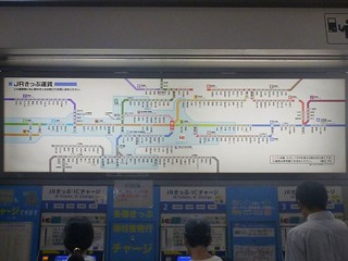 JR Okayama Station | by Kzaral