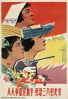 Everybody strives to become a red standard bearer, commemorate 8 March, Women's Day | by chineseposters.net