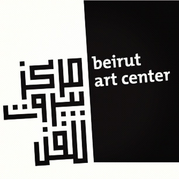 A square Kufic calligraphic writing of the #Beirut art cen… | Flickr