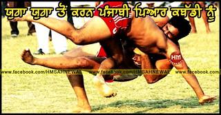 Kabaddi Worldcup 2012 punjabi indian italy usa canada engl