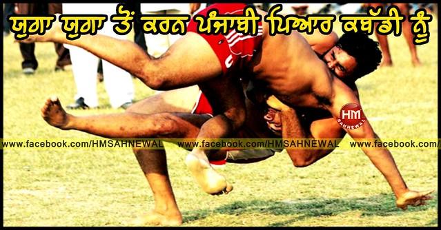 Kabaddi Worldcup 2012 punjabi indian italy usa canada england uk wallpaper live online match tv photos