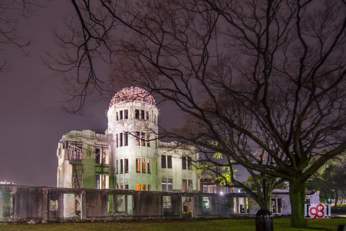 Atomic Bomb Dome | by Chea Phal