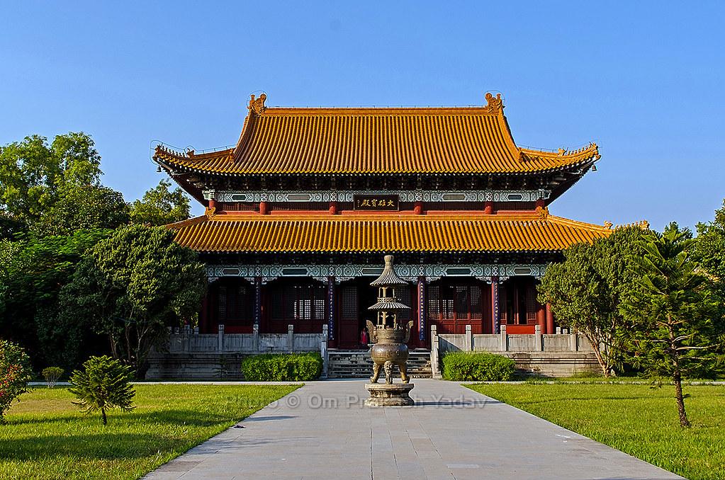 Zhong Hua Buddhist Monastery