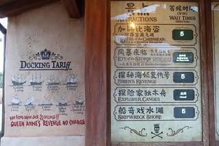 Shanghai Disneyland | by Roller Coaster Philosophy