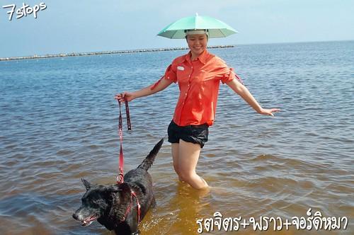 ชวนเที่ยวทะเลไทย