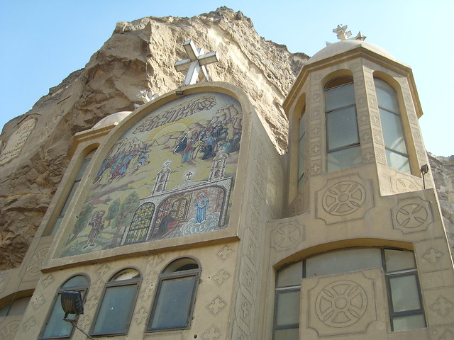 Samaan El Kharaz Church in Cairo, Egypt.