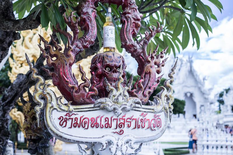 THAI2016_-198