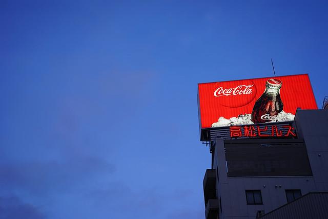 Twilight Coca-Cola