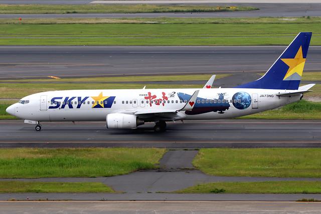 Skymark Airlines | Boeing 737-800 | JA73NG | Space Battleship Yamato logos | Tokyo Haneda
