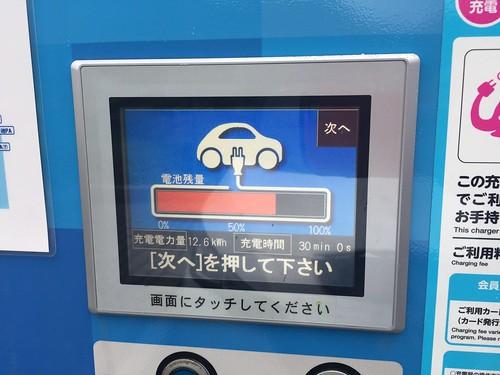 30分急速充電 この日3回目 充電量12.6kWh | by NISSANEV
