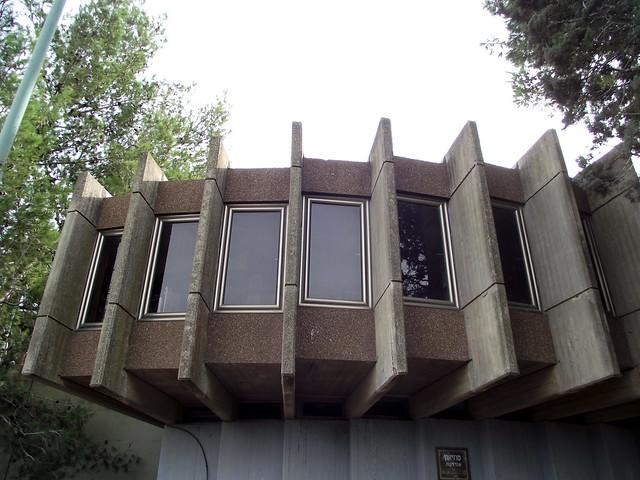 בית הכנסת המרכזי בנצרת - נחום זולוטוב