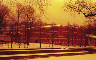 Superia 200 redscale | by kmether