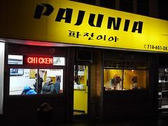 金, 2013-01-25 20:04 - Pajunia