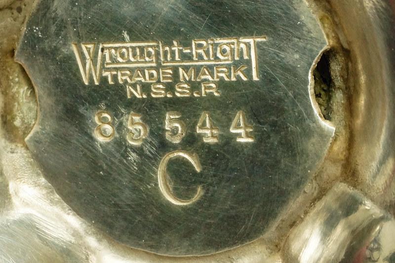 DSC01504 Wrought Right Silverplate Tea Pot